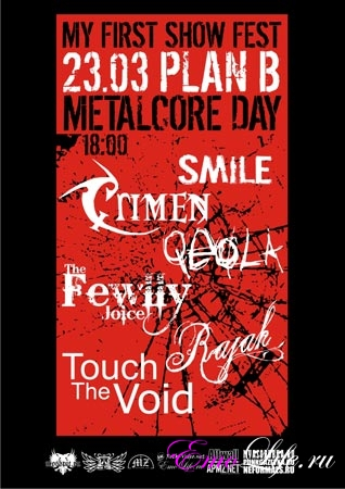 23 Марта PLAN B: MY FIRST SHOW: METALCORE DAY