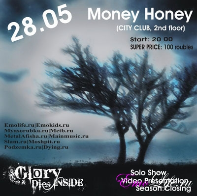 28.05 – Питер - Money Honey (City Club, второй этаж)